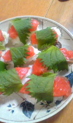 うまい!鮭のしそ巻き寿司