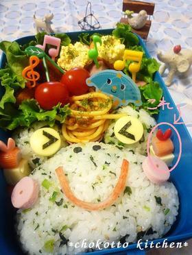 お弁当に♡カニカマ&チーズピック