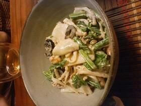 カブの洋風サラダ