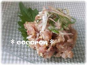 ★漁師料理!鯵 de なめろう★