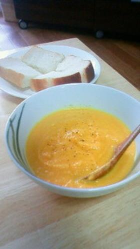 にんじんと新たまねぎのスープ