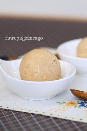 きな粉と黒みつのアイスクリーム