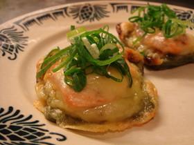 よもぎ麩と柚子味噌とサーモンのカナッペ