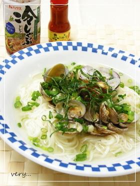 ♡ あさりのスープ de スープ素麺 ♡