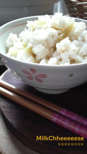 ふきごはん☆おいしい季節の味でほっこり~