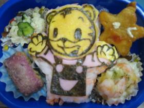 ☆幼稚園 息子のお弁当 しまじろう☆