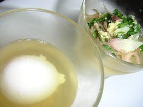 生姜好きに 温泉卵の冷たい前菜