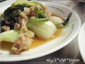✿青梗菜と豚肉炒めーコンソメ味✿
