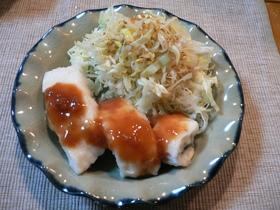 ダイエットメニュー☆白身魚の梅肉ソース