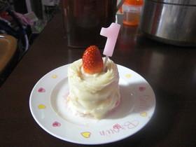 簡単!赤ちゃん用 バースデーケーキ♪