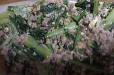 小松菜と水菜の卵とじ