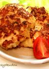 ●また作ってね!チーズ味噌つくねバーグ●