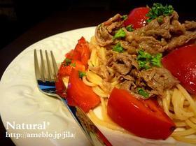 簡単美味しい☆牛肉とトマトの冷製パスタ☆