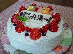 おめでとう・1才のバースデーケーキ