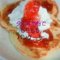 F44940c4a064165732f09bf7eae4e5be?u=1328576&p=1244942328