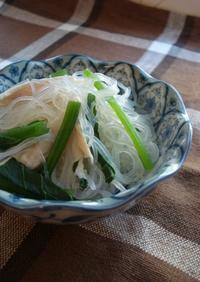 小松菜と春雨 からし酢和え