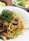 ◆簡単な和風スパゲッティ◆