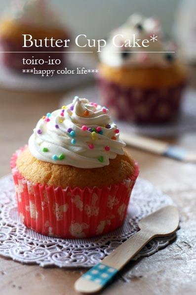 1ボウルで簡単!基本のバターカップケーキ