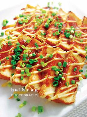 厚揚げのニンニク味噌マヨ焼き