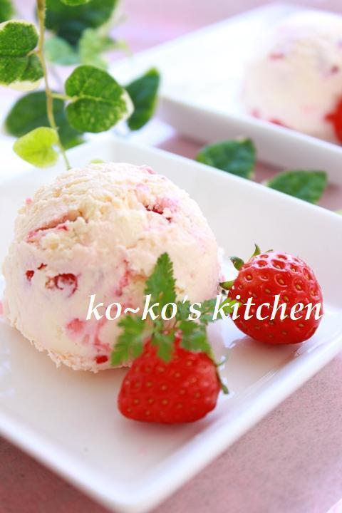 濃厚☆苺のなめらかレアチーズアイス