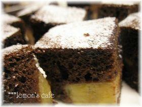 炊飯器で濃厚チョコバナナケーキ