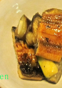 うなぎと楽々野菜焼き