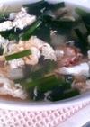 スタミナ!オクラと山芋のスープ