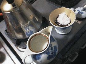 ものぐさコーヒー
