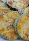 アメリカ風☆ズッキーニのチーズお焼き