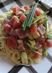 トマト・マグロ・アボガドの冷製パスタ
