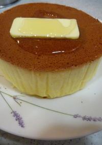 裏技メレンゲで究極のホットケーキ