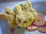 ♥ お豆腐入り卵焼き 離乳食手づかみ ♥の写真