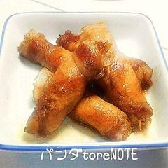 甘だれ☆うまっ(*^^*)豚ロース巻き❤