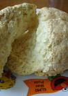 簡単パン!重曹&BPでソーダブレッド