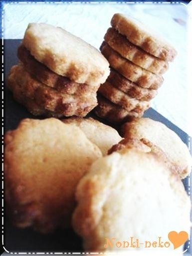 強力粉でさくほろレモンクッキー