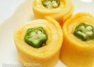 七夕に☆おくらチーズの卵焼きロール