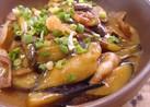 沖縄料理☆なす味噌