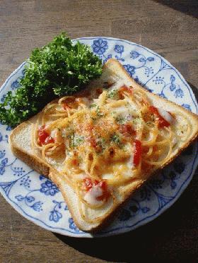 お惣菜パン「ナポリタンのチーズ焼き」