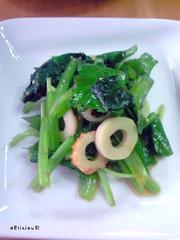小松菜・ちくわ・三つ葉のサッパリ和え物の写真