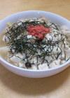 ヘルシーランチ☆きのこと豆腐のスープご飯