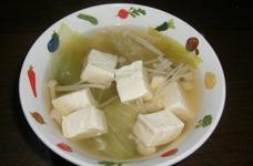 レタス・えのき・豆腐のコンソメスープ