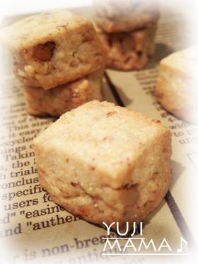 ホロッと美味しい★くるみクッキー◆