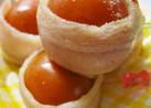 プチトマトベーコン焼き❤