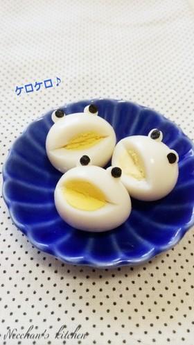 お弁当に♪うずらの卵でカエルくん!