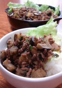 ご飯にのっけて✿茄子&ひき肉炒め✿
