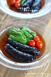 中華風☆ピリ辛 夏野菜の揚げ浸し♪の写真
