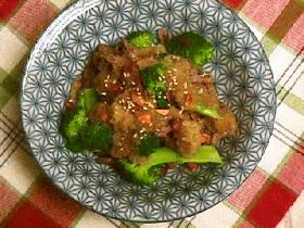 牛肉とブロッコリーのおろしダレ