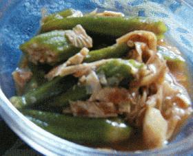 Okuraと湯葉のサラダ