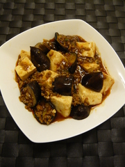 麻婆豆腐なすの写真