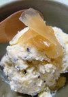 新生姜のはちみつ煮で☆アイスクリーム